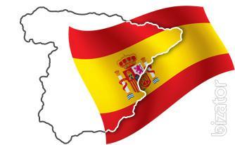 Туристическая виза в Испанию, Испанская мультивиза получить
