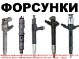Ремонт форсунок Bosch, Delphi, Denso common rail.