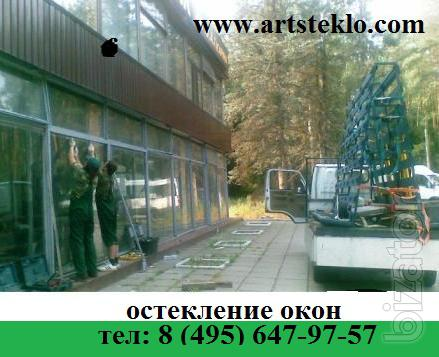 Emergency replacement of glass, glass cutting, shipping, Moscow and the Moscow region