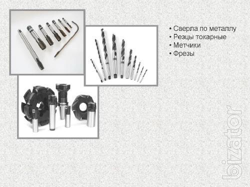 Излишки склада (неликвиды) металлорежущего инструмента и станочной оснастки
