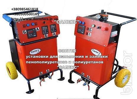 Оборудование для напыления и заливки  пенополиуретанов ППУ, высокого и низкого давления