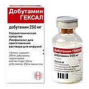 Продам Добутамин Гексал лиоф. д/р-ра д/инф. фл.250 мг №1