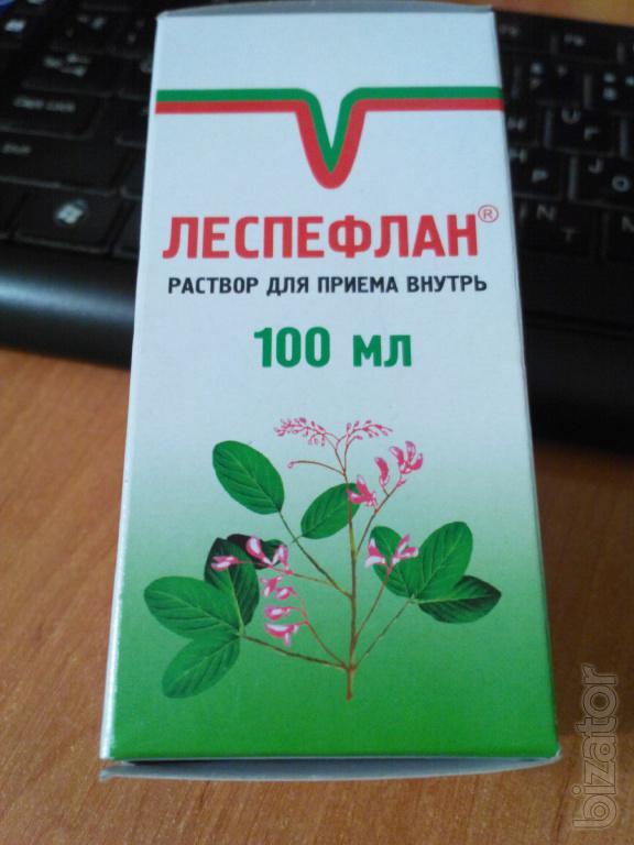 Продам Леспефрил 100 мл и Леспефлан 100 мл