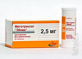 Продам Метотрексат-эбеве 2,5 мг - 215грн, 5 мг - 390 грн, 10 мг - 480 грн