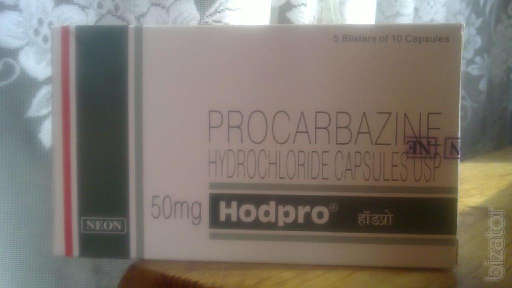 Продам Прокарбазин 50 мг 50 капсул, Индия