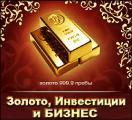 Выпуск Банковских Гарантий ТОП 25/50/100 Европейских банков