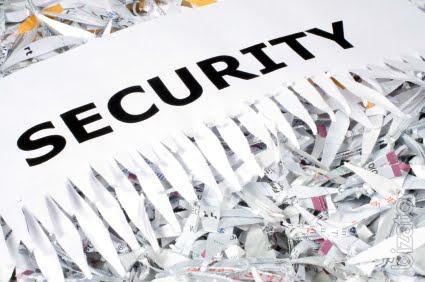 Уничтожение документов конфиденциального характера