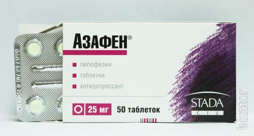 Продам Азафен в таблетках 25мг 50шт и 250шт Макиз-Фарма