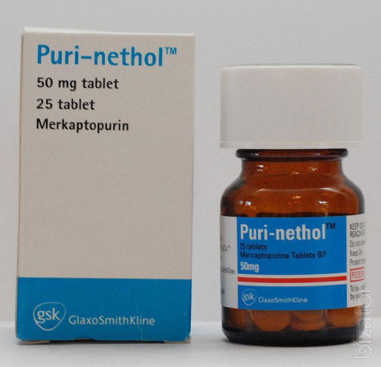 Продам Пури-Нетол 50 мг 25 таблеток (Германия)