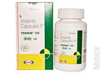Продам Иматиниб 120 100мг, Imatinib Capsules (аналог, Филахромина, Гливек, Неопакс)