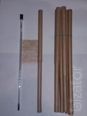 Термометр метастатический ТЛ-1  (Бекмана)