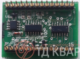 Микросборка ДК-1М