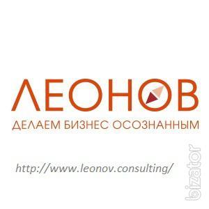 Дмитрий Леонов - бизнес тренер и консультант