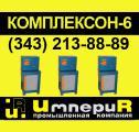 Комплексон-6, Комплексонат Эктоскейл 450