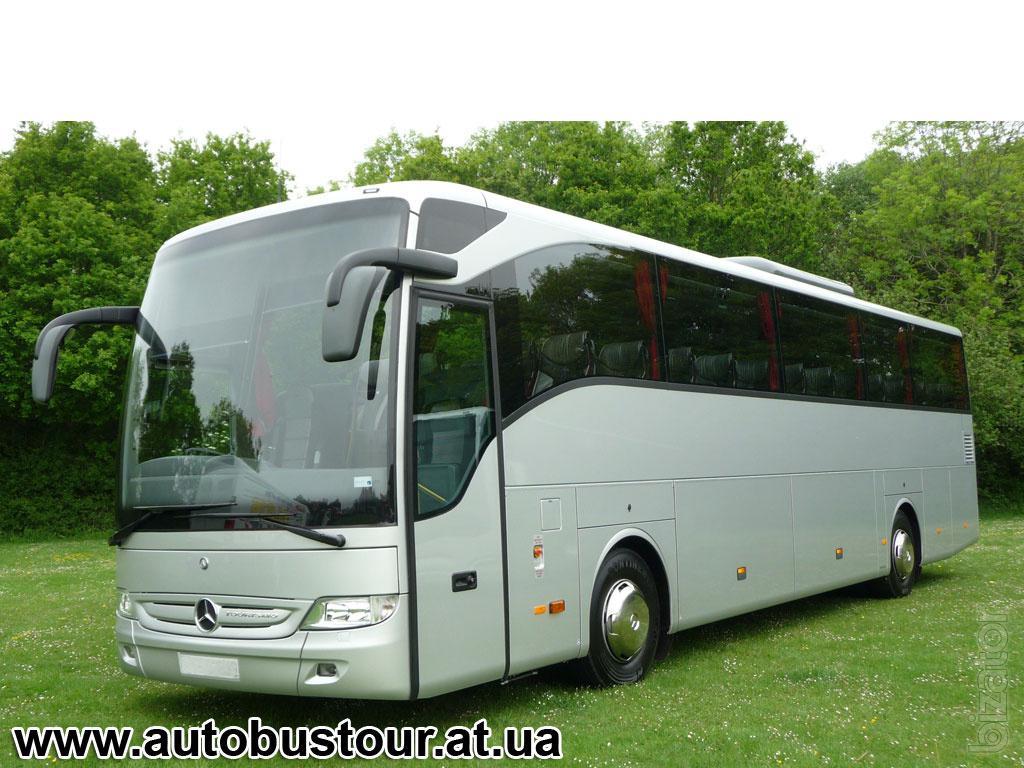Аренда автобуса Мерседес на 50 мест, перевозки пассажиров Киев