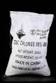 Цинк хлористый 98% соотв. ГОСТ 4529-78