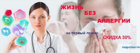 Treatment of Allergy to house dust injections