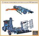 Культиватор сплошной предпосевной обработки почвы КПП-8 прицепной