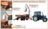 Комплекс для внесения минеральных удобрений