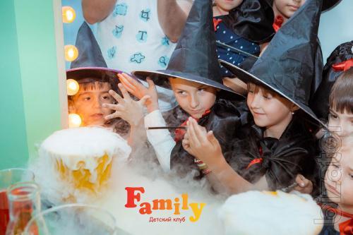 Мир праздников Family