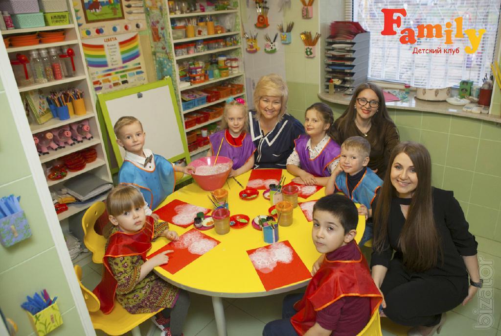 Центр развития детей с 1 года до 17 лет
