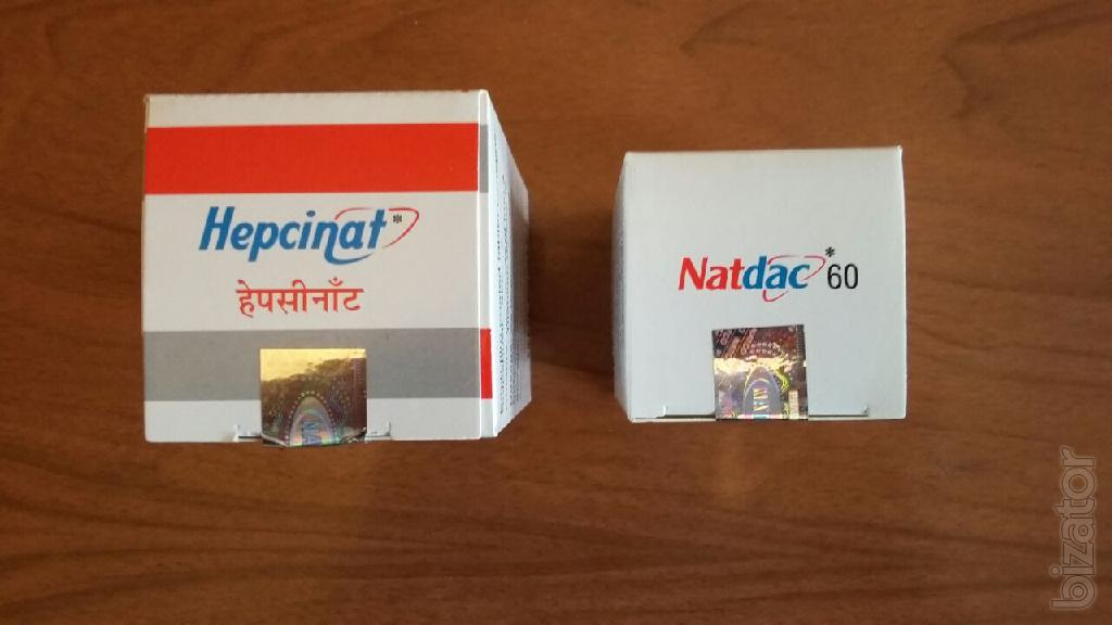 Hepcinat ,Hepcinat LP ,NatDac оптом и в розницу