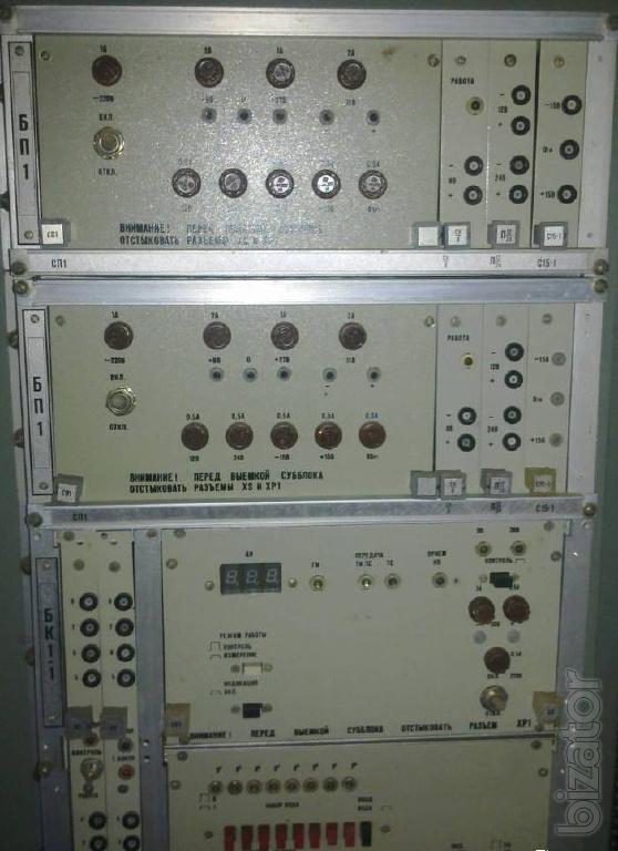 Комплекс устройств телемеханики МКТ-3 (МКТ 3, МКТ3)