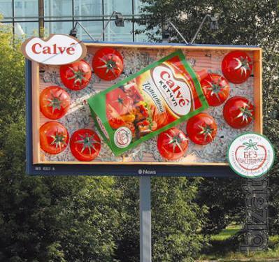 Объемная реклама на билбордах