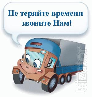 Перевозки пассажиров, посылок мелких грузов из Украины в Англию и обратно