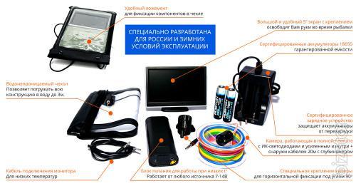 Усиленная камера для рыбалки с глубиномером ВДР 5С