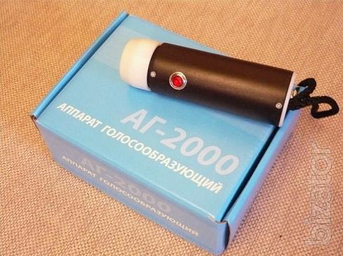 Voicegenerating device AG-2000