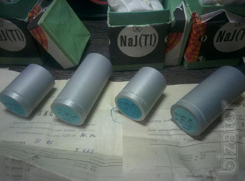 Кристалл сцинтилляционный NaJ(Tl), NaI(TI), CsI(TI), CsJ(Na), СДН