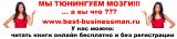 Читать книги бесплатно и без регистрации http://onlain-kniga.ru/