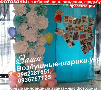 Недорого оформление украшение воздушными шарами оформление шарами презентаций корпоратив Юбилей свадьба день рождения