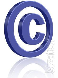 Патенты,торговые марки,товарные знаки, свидетельства, изобретения, полезные модели, промышленные образцы