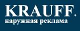 Предлагаем вам светодиодные вывески в Москве