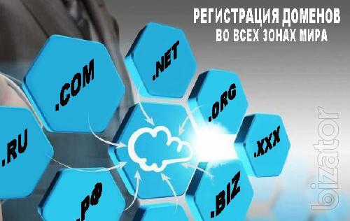 Регистрация доменов, хостинга, сервера