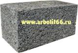 The arbolita building blocks