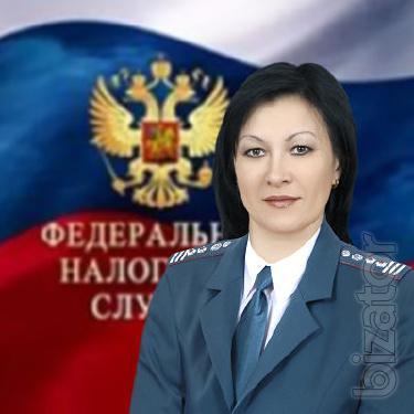 Налоговый адвокат юрист по налогам суд с налоговой Батайск, Азов