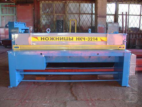 Guillotine 2,h mod. NCC 3214 production Chernigov, Ukraine