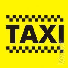 Taxi Zhemchuzhina Sochi