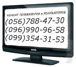Computer repair Dnepropetrovsk