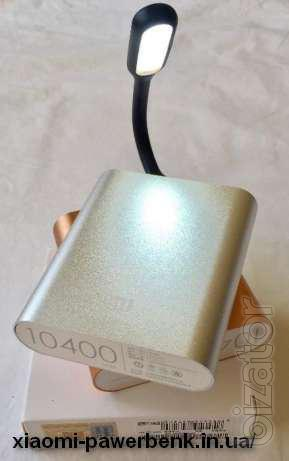 Портативное устройство Power bank Xiaomi