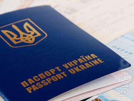 оформление шенгенских виз в Польшу