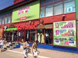 Торговый центр в Черемхово