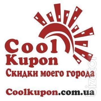 Deductible coupon website in your town. (Ukraine)