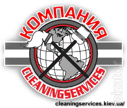 Работа уборщицы, дворником, клинером в Киеве