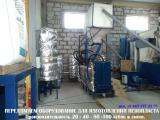 Оборудование для изготовления пенополистирола