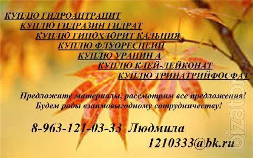 Хлорсодержащие препараты. Гипохлорит Кальция. Хлорамин Б. Хлорная известь