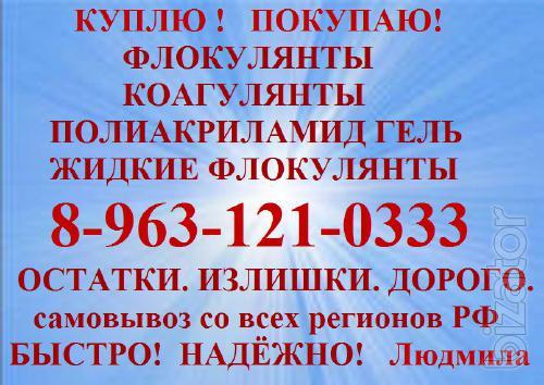 Полиакриламиды, полиэлектролиты. Полиакриламид Н-600. АК-631. АК-636. Полиакриламид ПАА